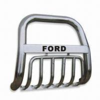 China Stainless Steel Grille Guard, Available in Silver on sale