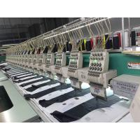China Special Second Hand Tajima Embroidery Machine Customzied For Leather Making on sale