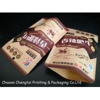 Kraft Paper Matte Surface Free Standing Punch Bag Three Layer For Snack Packaging