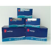 Buy cheap FFPE RNA Extraction And Purification Kit Isolate MicroRNA From FFPE Samples from wholesalers