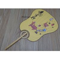 China Rice Paper Wood Handle Hand Held Paper Fans 32.5x19cm For Travelling Souvenir wholesale