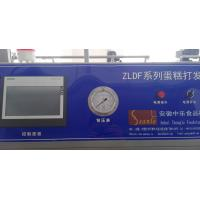 China 800 / Hr Capacity Swiss Roll Production Line With Siemens Plc Touch Panel wholesale