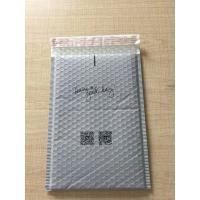 China Self Seal Cool Shield Bubble Mailers 30x45cm For Excellent Product Protection on sale