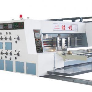 China Computerized Corrugated Flexo Printing Machine on sale