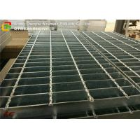 China Platform Hot Dipped Galvanized Steel Grating Twisted Bar High Strength wholesale