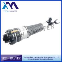 China Audi A6 C6 4F Air Suspension Shock Absorber Air Dumper 4F0616040AA 4F0616039AA wholesale
