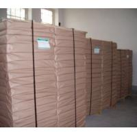 China Offset Paper on sale