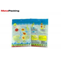 China Laminated Plastic Food Grade Vacuum Bags Heat Sealing High Barrier Environmental Friendly on sale