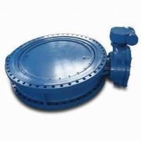 China Electric Flanged Type Butterfly Valve BW Triple Eccentric Butterfly Valve on sale