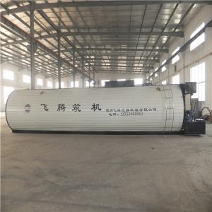 China 8mm Cylinder Bitumen Heating Tank , Asphalt Plant Bitumen Tank Heating System wholesale