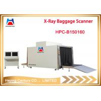 China X-ray baggage scanner x ray baggage scanner for airport luggage security checking wholesale