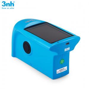 China HG60S Economic Digital Gloss Meter 200gu 1GU Repeatability For Glossy Measurement wholesale