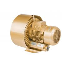 China Double Stage 5.5kW Goorui Side Channel Blower for Water Treatment Golden Color wholesale
