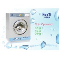China Coin operated fully automatic SUS304 industrial washing machine 12 to 20kg wholesale