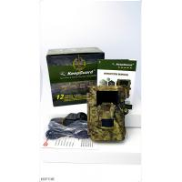 China Digital Game Trail Cameras HD Wildlife Camera Excellent Trigger Time <0.3s wholesale
