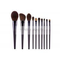 China Luxury Soft Vegan & Cruelty Free Synthetic Hair The Makeup Starter Basic 10 pcs Makeup Brush Cosmetic Brush Kit wholesale