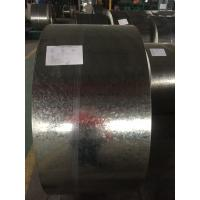 China EN10130, DC01,DC02, DC03, DC04, DIN1623, ST12, ST13, ST14 Cold Rolled Steel Coils / Coil wholesale