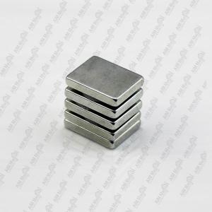 China Neodymium monopole magnet wholesale