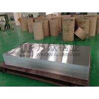 China Custom High Grade Decorative Aluminum Sheet With Excellent Machining Properties wholesale