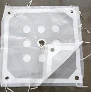 China PP Polypropylene Felt Woven Filter Cloth For Filter Press Corrosion Resistance on sale