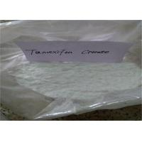 China Tamoxifen Citrate Nolvadex Anti Estrogen Steroids For Muscle Building wholesale