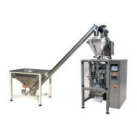China Fruit Jam And Chilly Sauce Filling Sealing Factory Machines Automatic Liquid Mixing Machine wholesale