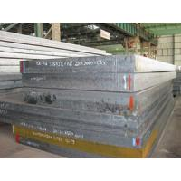 China astm A709 Grade 36 / Gr50 / Gr50W alloy steel plate wholesale