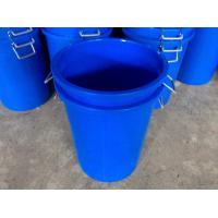 China 150 Liter Large Round antique water buckets wholesale