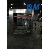 China 2.5Kw Automatic Palletizer Water Filling Equipment Bottle Filling Machinery wholesale