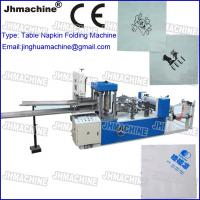 China Automatic Table Napkin Folding and Cutting Machine within embossing and printing wholesale