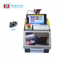 Buy cheap High Highest Provide Automatic Key Cutting Machine High Precision Duplicate from wholesalers