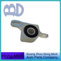 China Suspension Control Arm For Mercedes Benz W164 Auto Spare Parts 1643300743 wholesale