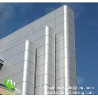China Architectural Aluminum Solid Panel , Aluminum Wall Panels Exterior 1.5 - 10mm Thickness wholesale