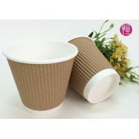 China Disposable Corrugated Ripple Paper Cups , 8oz  Insulated Paper Coffee Cups wholesale