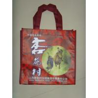 China Red pp Non Woven Tote Bags / Laminated Non Woven Shopping Bag wholesale