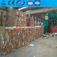 China Occ paper baler/ waste paper baler/ carton baler in high quality FDY 1250 full automatic wholesale