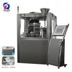 China 10.5kw 220V/380V 50Hz Automatic Capsule Filling Machine For Hard Gelatin wholesale