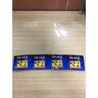 China Blue Aluminium Foil Packaging Bags Glossy Colorful Printing Three Side Seal Foil Toys Bag wholesale