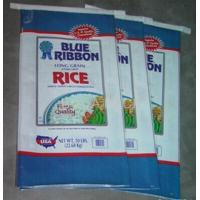 China Recyclable Colorful PP Laminated Woven Sacks With Inner Bag For Rice , Fertilizer wholesale