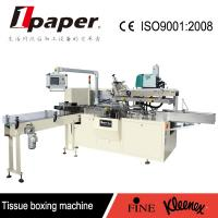 China Automatic Facial Tissue Paper Packing Machine 0.5-0.8Mpa For Boxing wholesale