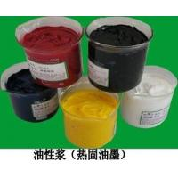Quality Water Based Printing Ink for sale