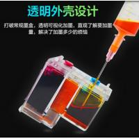 Buy cheap Edible ink cartridge for Coffee printer Food printer for 803BK 803 COLOR from wholesalers