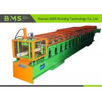 China Rainwater System Gutter Custom Roll Forming Machine With Siemens PLC And Security Cover wholesale