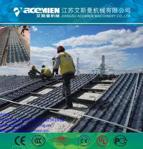 China ASA+PVC Composite Roof Tile Machine/Roof Tile Production Line wholesale