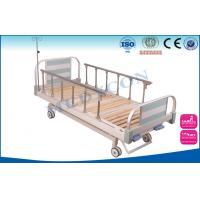 Adjustable Bed Frame Head Only : Pp abs head manual hospital bed adjustable two crank
