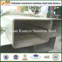 Buy cheap 304/304L large diameter industrial stainless steel rectangular tube from wholesalers