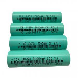 China 7.4Wh 18650 Li Ion Battery wholesale