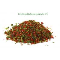 Quality 2016 New Healthy Food  IQF 3*3mm,5*5mm Air-dried Chill Dehydrated Green Pepper in Stock 200T for sale