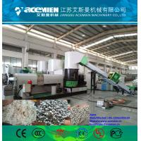 China Лс пе HDPE LDPE plastic granulator/plastic recycling pelletizer machine wholesale