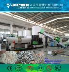 China Лс пе HDPE LDPE plastic granulator/plastic recycling pelletizer machine wholesale